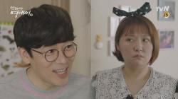 17시즌 만에 호칭 정리하는 여보 커플 (영자, 작사 안녕~)