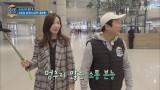 '이수근' 이름 까먹은 한국 사람! 서로 당혹 잼! ㅋㅋ