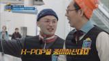 외국인 배웅 제대로하는ㅋㅋㅋ 김영철 EXO 댄스!