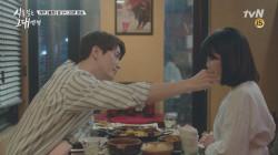 [13화 예고] 이준혁, 이유비 입술에 묻은 거 닦아주며 꿀눈빛 발사♡