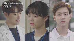 [15화 예고] 이준혁과 행복한 이유비를 흔드는 장동윤, ′행복할 수 있겠니..?′