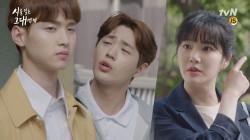 흔들리지 않는 편안함, 에X스 준혁-유비 커플♡ (철벽이유비) (깐족신재하)