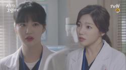 이준혁의 낙하산이 되고 싶지 않은 이유비 (마지막 존심이닷!!!)