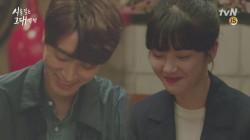 근래 보기 드문 훈훈한 커플일세~♥ (이 커플 묘한 미러링)