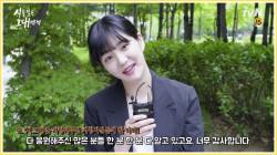 [종영소감] 이준혁-이유비-장동윤-이채영-신재하-데프콘의 마지막 인사♡