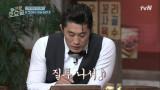 크러쉬 시리얼♪ 새신랑 동현의 타령 한마당 (ft. 19금 동엽신)