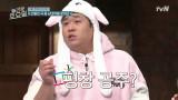 [선공개] 예능 안할꺼야? 안 웃길 거야?