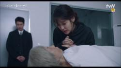 """이지은, 돌아가신 할머니 바라보며.. """"내 할머니 돼줘서 고마워. 우리 또 만나자.."""""""