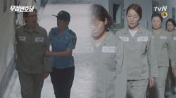 감빵 고참 염혜란, 이혜영에 꼰대짓 '니 인사 안하나? ㅡㅡ^'