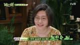 이수정 교수, 배우 '최민수'에 러브콜! 비밀의 정원에 나와주세요~