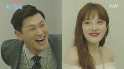 양봉커플 (계단 외)사내 공개연애 선언♥