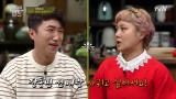 [최초공개] 수미네 놀러온 박나래! 이유는 장동민?!