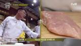 최셰프의 '치킨파스타' 최불암도(?ㅋㅋㅋㅋ) 홀딱 반했닭?!