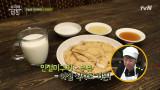 쫄깃하고 부드러운 식감이 살아있는 인절미 구이! (feat. 조청)