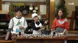 미세먼지 싹~ 효과 GOOD! 수미표 미역국 레시피 대공개♥