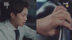 백진희가 고백하려는 찰나에 커플링 찾는 윤두준, '내 반지 못 봤어?'