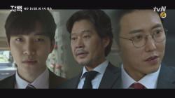 [14화 예고] 10년만에 최필수 사건 ′재심′ 시작! 박시강 일당을 궁지에 몰아넣는 이준호!
