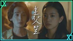 [MV] 김이경 - 혼잣말 (Acoustic Ver.)