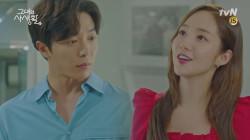 허나길 박민영♥다비드 김재욱, 그리고 빠른 사과 (제길ㅋㅋㅋ)