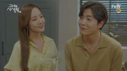 김재욱에게 '아이스민트쵸코' 같이 힘이 되어주는 박민영☆