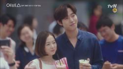 박보영-안효섭 달달한 버킷리스트 데이트♥