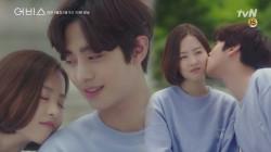 [짠내엔딩] 박보영의 청혼에도 웃을 수 없는 안효섭