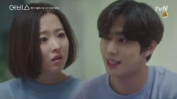 박보영을 살리고 웃으며 사라진 안효섭 ㅠ_ㅠ
