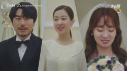 ★축 결혼★호칭 정리 제대로 한 이시언-박보영