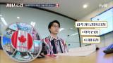 캐나다 이민 도전! '시팔이' 하상욱의 놀라운 심사 점수??