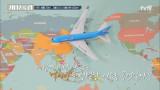 어렵게 떠났다가 다시 한국으로.. 역이민의 이유