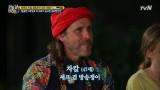 세프 겸 방송쟁이 차칼, 글로벌 디너에 걸맞는 월클 맛 표현