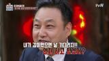 """촬영 도중에 등장한 김수용의 설움 폭발! """"나는 을이다"""""""