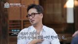 <왕의 남자> 때문에 <음란서생> 통편집 당한 류승수와 그 설움을 아는 김수용!