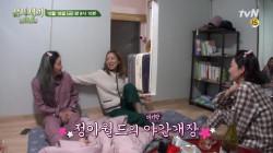 정아월드의 마지막 야간 개장 (아쉽...)