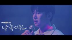[MV] 지창욱 - 사랑이 지나가면