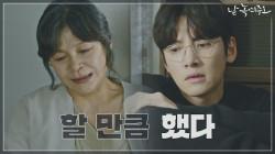 """""""할 만큼 했다"""" 내보내려는 원진아 가족Vs버티는 지창욱"""