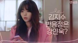 """""""보는 게 좋았대"""" 10년 짝사랑한 김성규"""