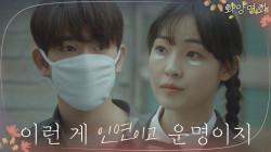 [1991년 5월] 박진영X전소니의 풋풋했던 ′진짜′ 첫 만남!
