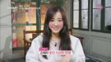 <토킹미러> 동안 여배우 박은혜의 동안 유지 비법