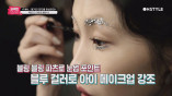 이런 화보는 처음이지? 블랙핑크 지수 X 곽토리 ′레트로 글램′