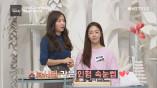 소녀시대 속눈썹 부럽지 않아!