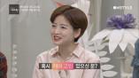 차홍, ′손예진 가르마′ 만드는 꿀팁 공개!