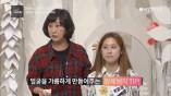 건조녀 고민 해결! ′꽃길′ 메이크업!