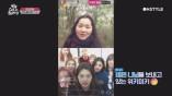 제주도 비자림을 찾은 장윤주와 위키미키 멤버들의 인스타 라이브