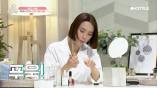 김수미의 영양 가득 세럼 하이라이터 만드는 방법!