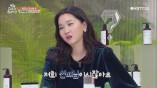 장윤주, '조선시대 대표미인은 내 선배님'??⊙_⊙