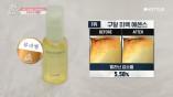 [뷰라벨]피부를 투명하고 맑게~ 뷰라벨 최고의 미백 에센스는?