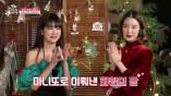 뷰라벨X신상임당 콜라보레이션♥ 상은 쌤의 파티 인생샷 메이크업