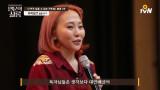 [인문학살롱-무적핑크] 10만 역덕들의 테러를 무릅쓴 웹툰 연재기!