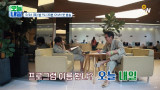 건강검진센터에서 빵터진 김용만&수드래곤